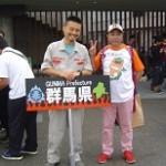 監督の津金澤先生と応援に来て頂いた両毛ものつくりネットワークの柿田さん
