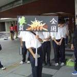 富岡実業高校機械研究部の生徒さんが作成した応援看板